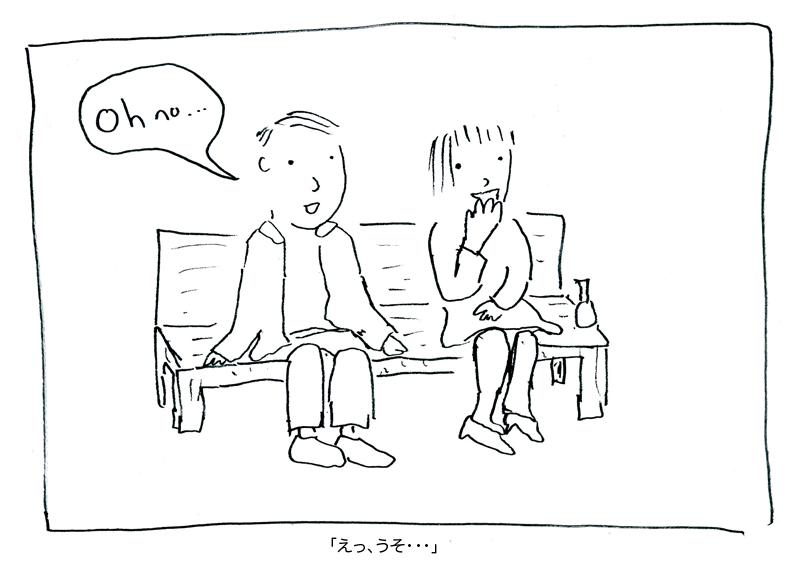 27_jap800