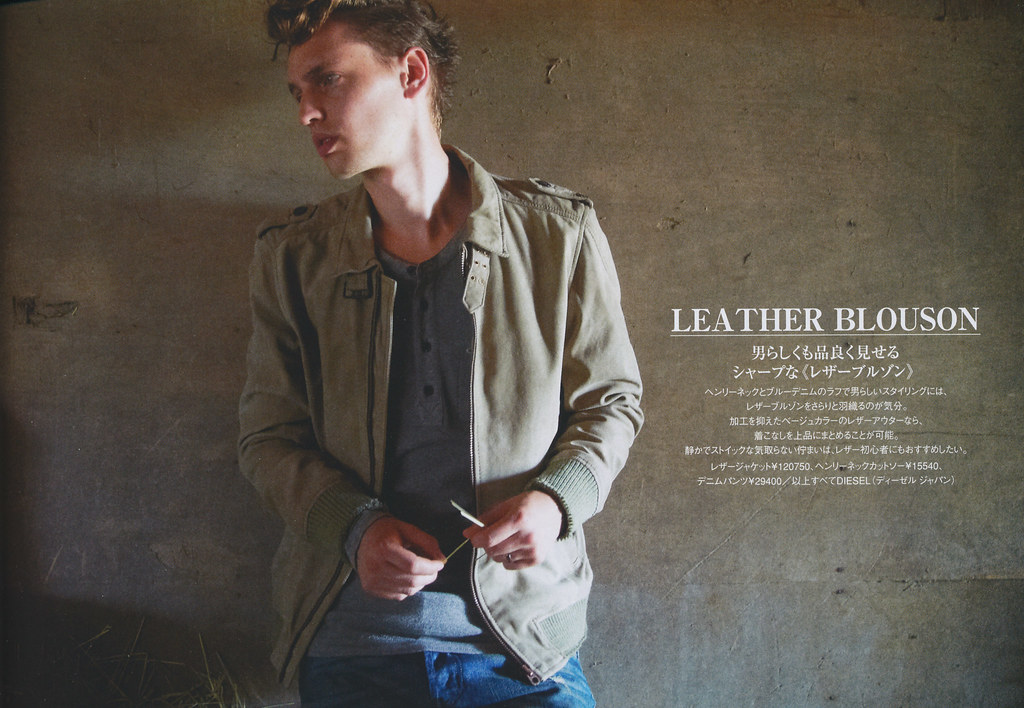 Rutger Derksen0207(men's FUDGE47_2012_11)