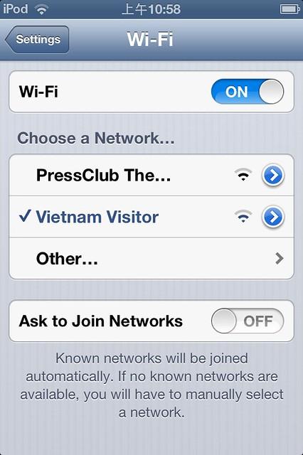 越南河内免费wi-fi