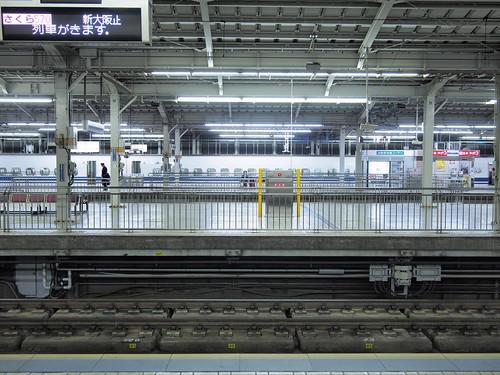 121013_NagoyaStation