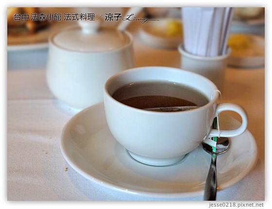 台中 法森小館 法式料理 3