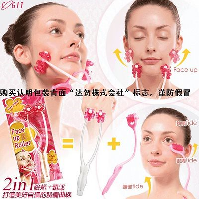 Face up RollerSlimming Roller1