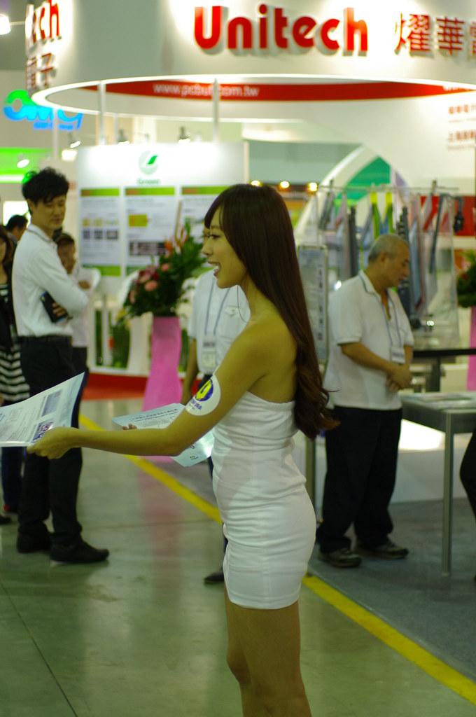 來點不一樣的展廠 SG