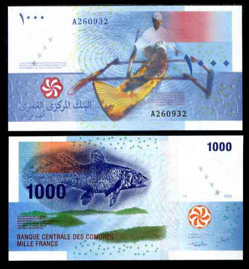 1000 Frankov Komory 2005, Pick 16