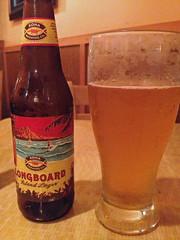 longboard lager.jpg