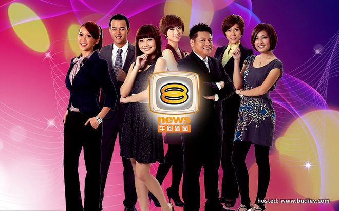 IMG 4 - Mandarin News