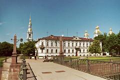 St. Nicholas Cathedral (Nikolsky Sobor)