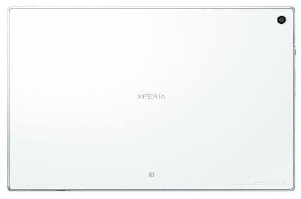 Дата выхода Sony Xperia Tablet Z