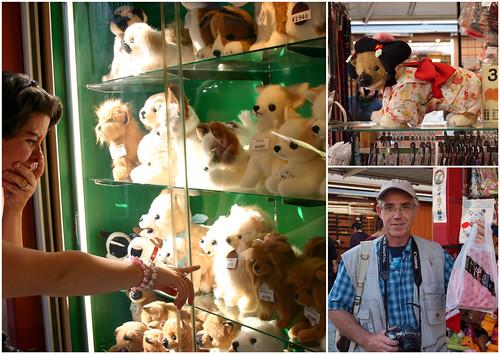 Asakusa Dog Shop