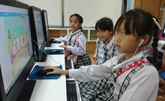 'teacher we're busy using ed-tech'