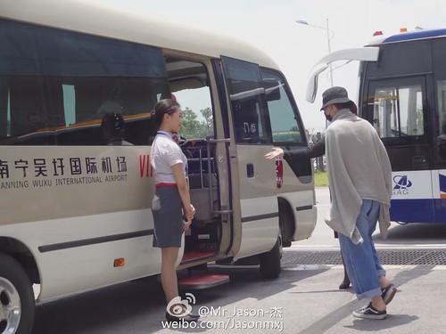 BIGBANG Arrival Nanning (52)