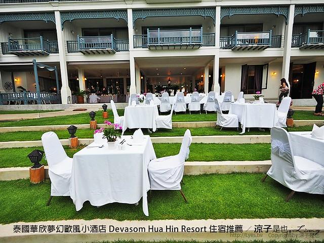 泰國華欣夢幻歐風小酒店 Devasom Hua Hin Resort 住宿推薦 62