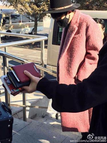 GDYBRI Harbin Arrival 2015-03-21 003