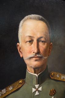 Portrait of General A. A. Brusilov