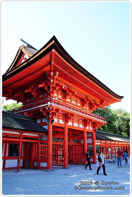 下鴨神社 (4).jpg