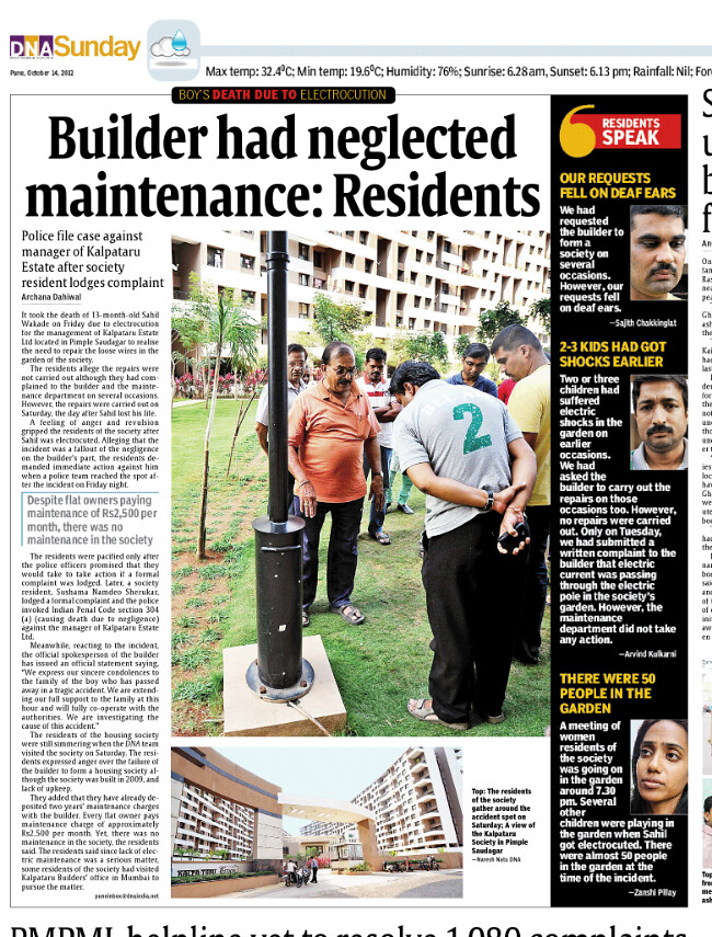 14 Month Baby Dies in Kalpataru Estate Pimple Gurav Pune 411061 Because of the Negligent Builder