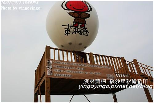 雲林莿桐_孩沙里彩繪稻田20121021_I0220