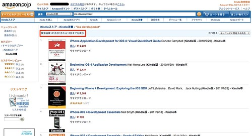 Amazon.co.jp: ios development - Kindle洋書: Kindleストア