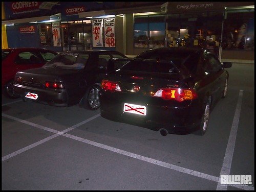 Skyline + Integra