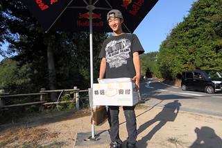 open class winner : Yoshi