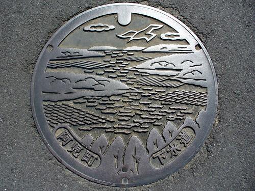 Ago town Mie pref, manhole cover (三重県阿児町のマンホール)