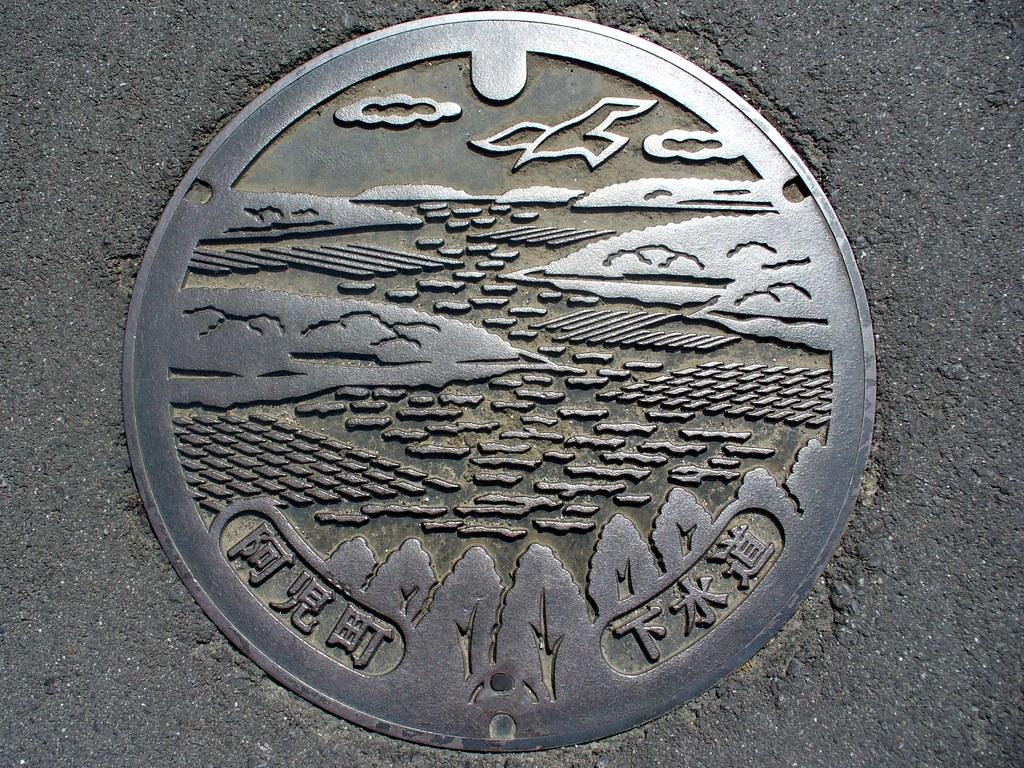 阿児町鵜方 | Mapio.net
