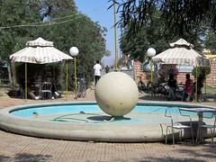 Park in Dekemhare