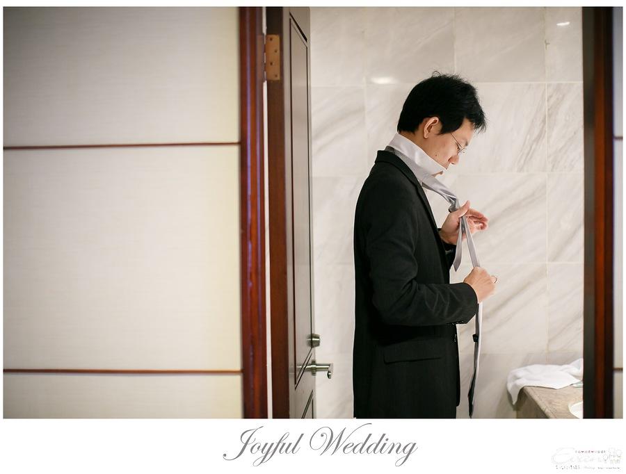 開赫&嘉佩 婚禮記錄_0015
