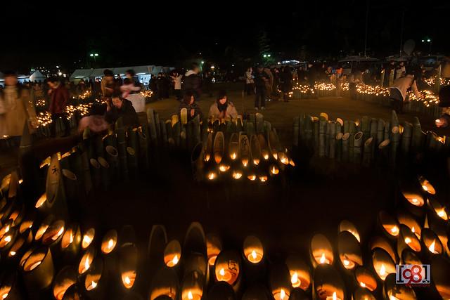Gathering to commemorate the Hanshi-Awaji Earthquake on 17 Jan.