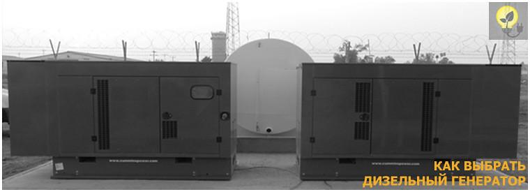Отличия дизельных генераторов