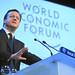 Special Address: David Cameron