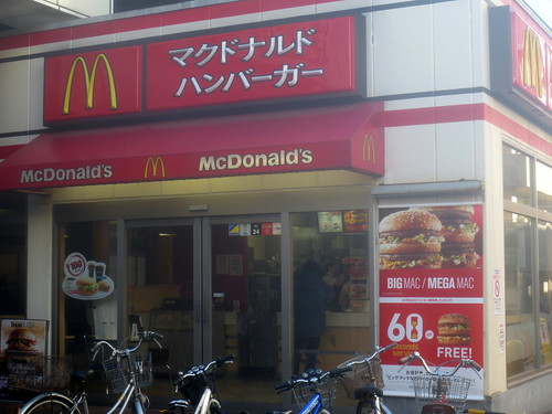 マクドナルド(桜台)