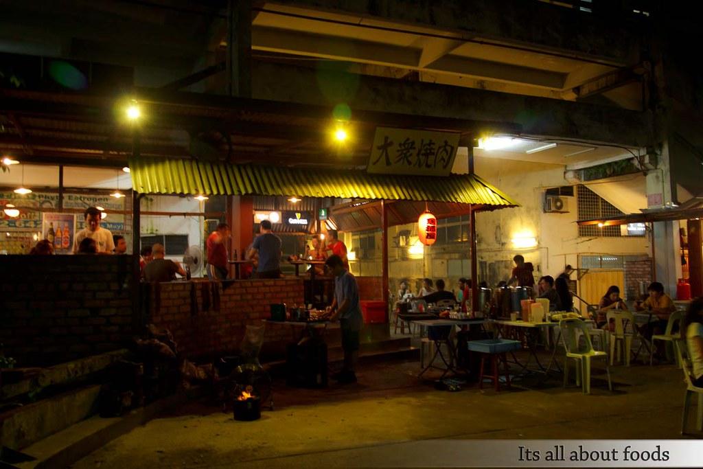 Gerai Makan Japanese BBQ taman desa