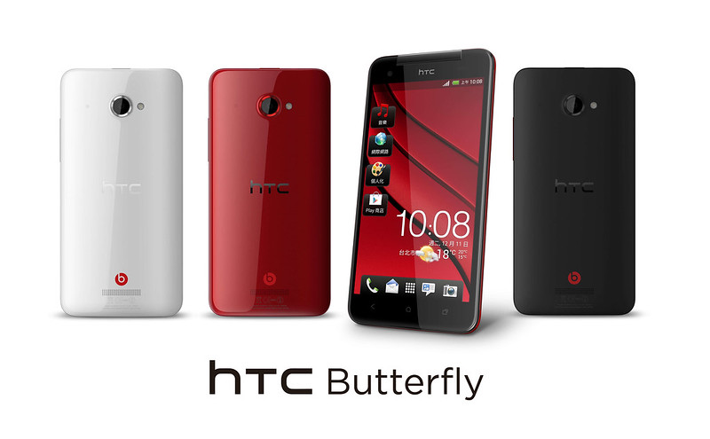 HTC Butterfly 阿輝自用版 ROM (V07Slim) (2/4) @3C 達人廖阿輝