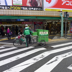 Osaka Bicycle Delivery Namba