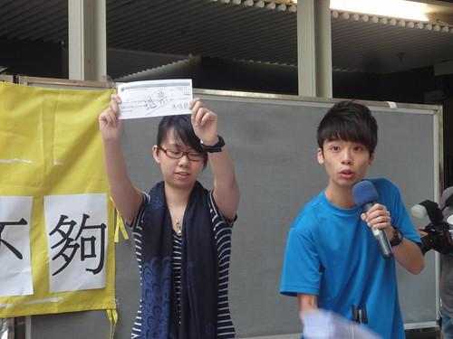 20121009_嶺大CCLU&LIFE學生大會