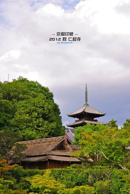 京都,奈良,金澤,大阪的一個人在關西小走走