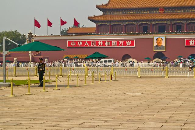 Historical Significance - Tiananmen Square (Tiananmen Guangchang)
