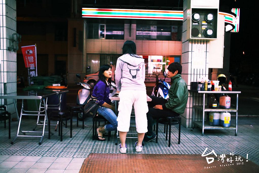 Taiwan-44