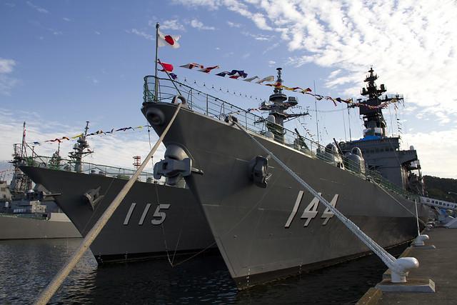 DDH-144「くらま」