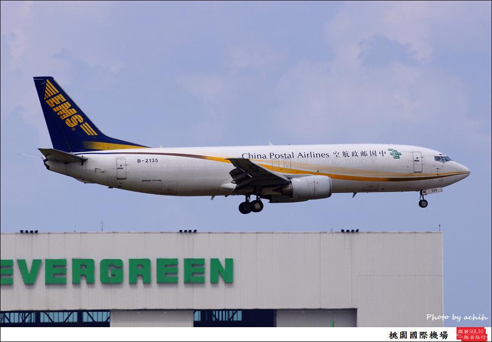 China Postal Airlines  / B-2135 / Taiwan Taoyuan International Airport