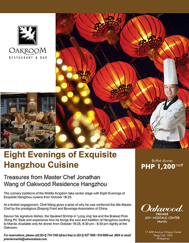 8-evenings-of-hangzhou-cuisine-oakroom-oakwood-manila-Chinese-Food-Festival.jpg