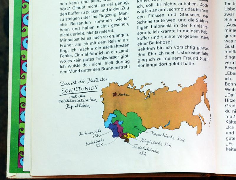 Как надо было рисовать Среднюю Азию