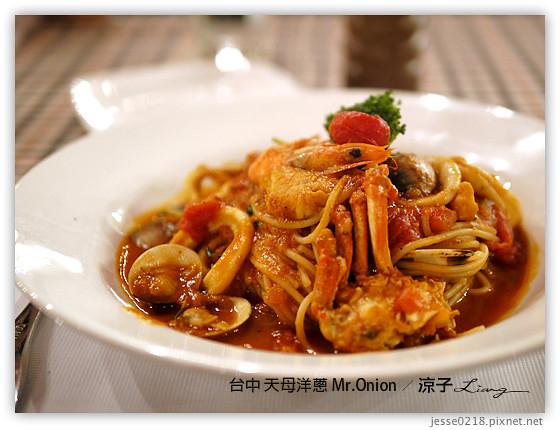 台中 天母洋蔥 Mr.Onion 5