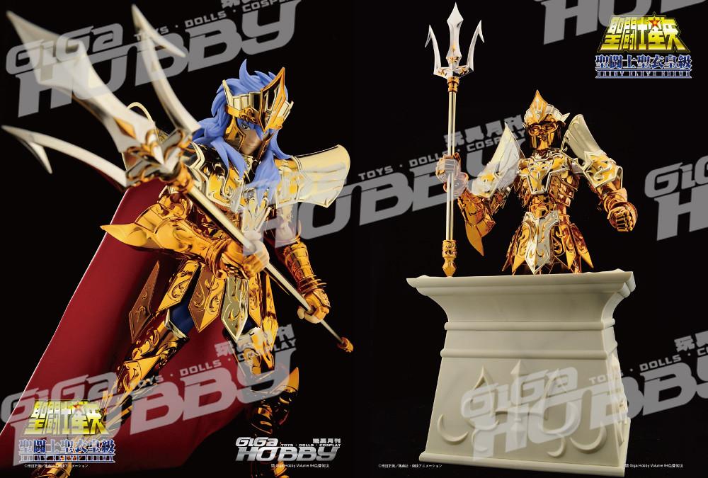 [Settembre 2012]Saint Cloth Crown Poseidon - Pagina 7 8101712604_b1c21f0826_b