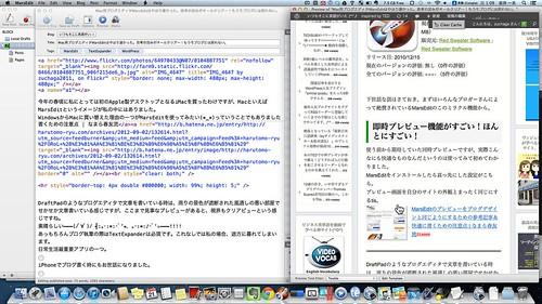 スクリーンショット 2012-10-21 1.09.31