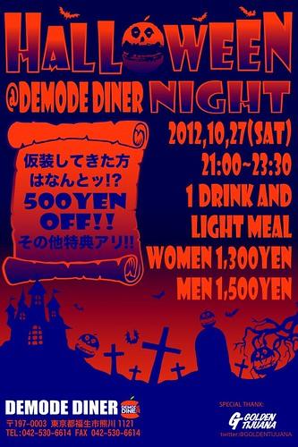 DEMODE DINER&GOLDEN TIJUANAプレゼンツHELLOWEEN NIGHT2012
