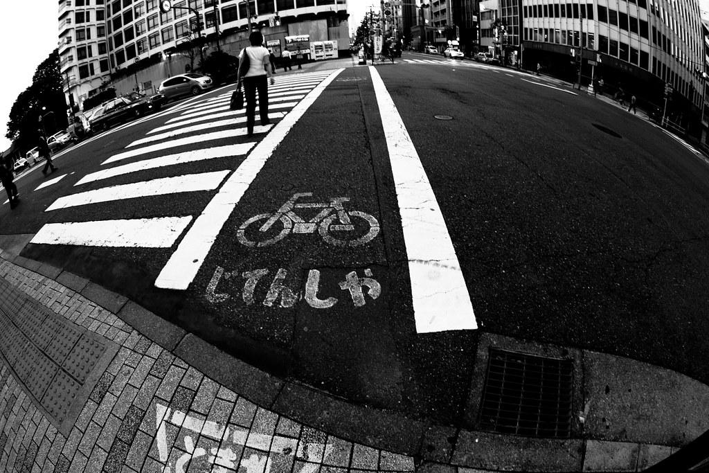Bent City -Tokyo