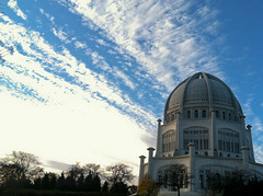 The Baha'i House of Worship this morning
