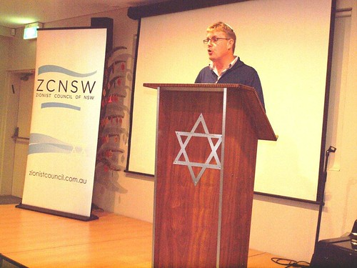 Akiva (Andrew) Hamilton speaks at Jewish community center in Sydney by Shurat HaDin - Israel Law Center